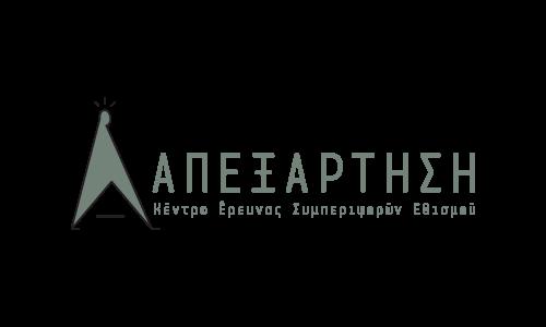 apexartisi